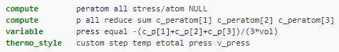 Lammps中如何采用compute stress/atom命令在ovito中输出应力分布了?